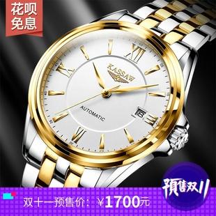 全自动机械表瑞士代购限量发售漫威联名时尚名牌国产腕表