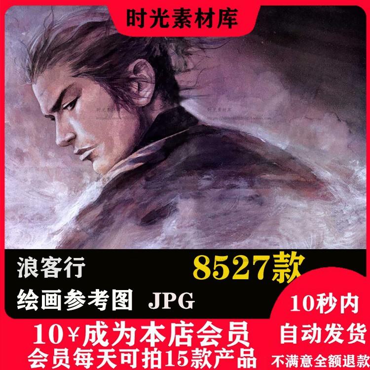 A711浪客行原画作品设定图集手绘人物日本武士宫本武藏美术素材包