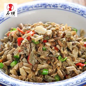 卜湖南特产扑豆角开胃系列500g腌菜