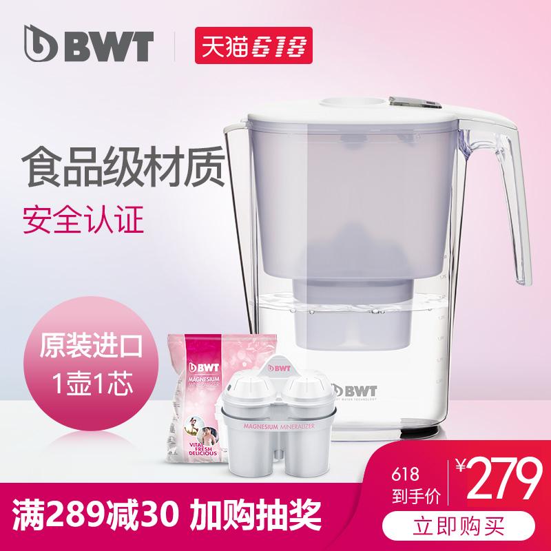 BWT SLIM-1净水器怎么样,用水安全吗