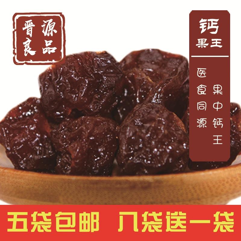 Шаньси страхование мораль Feng домой река море боярышник высокий кальций фрукты мед консервы фрукты засахаренный место специальный свойство 8 отправить один праздник середины осени подарочные пакеты почта