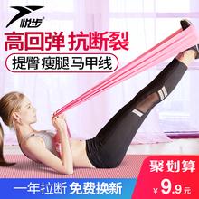 瑜伽弹力带绳健身男女翘臀阻力带练背部开肩膀伸展拉筋拉伸拉力带