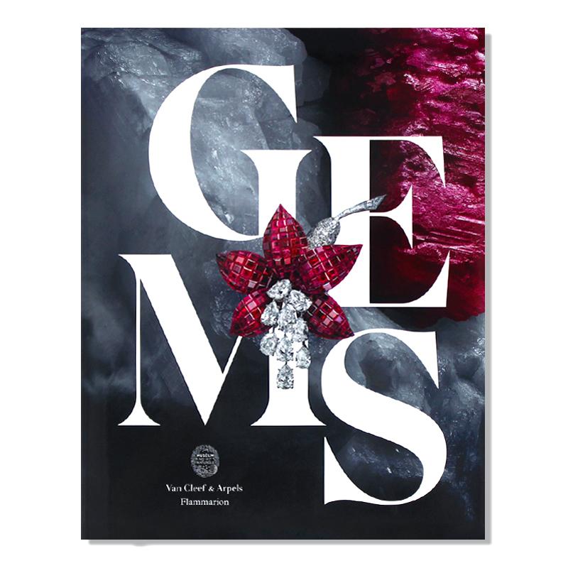 现货包邮 Gems 宝石 梵克雅宝 Van Cleef & Arpels 梵克雅宝珠宝设计宝石珠宝书 巴黎国家自然历史博物馆珠宝展览 英文原版