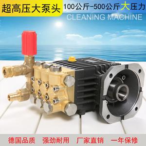 超高压泵头商用泵机头配件铜清洗机
