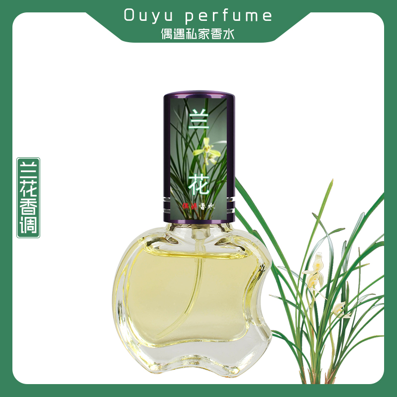 Authentic flower orchid, orchid flower, ladys fragrance, lasting fragrance, elegant and elegant perfume.