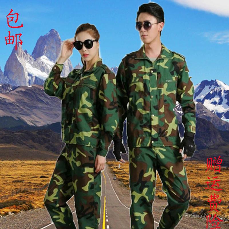 Тонкий летний камуфляж костюм мужской и женщины студент армия поезд одежда на открытом воздухе армия фанатов борьба одежда труд страхование военная форма работа одежда