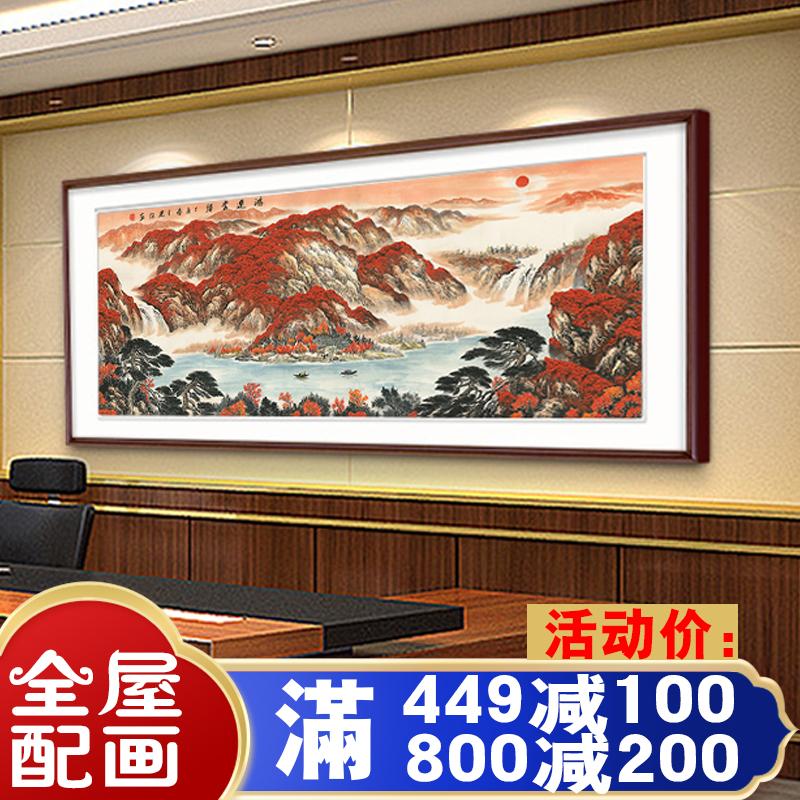 山水画办公室挂画客厅玄关壁画背景墙画鸿运当头国画山水画装饰画