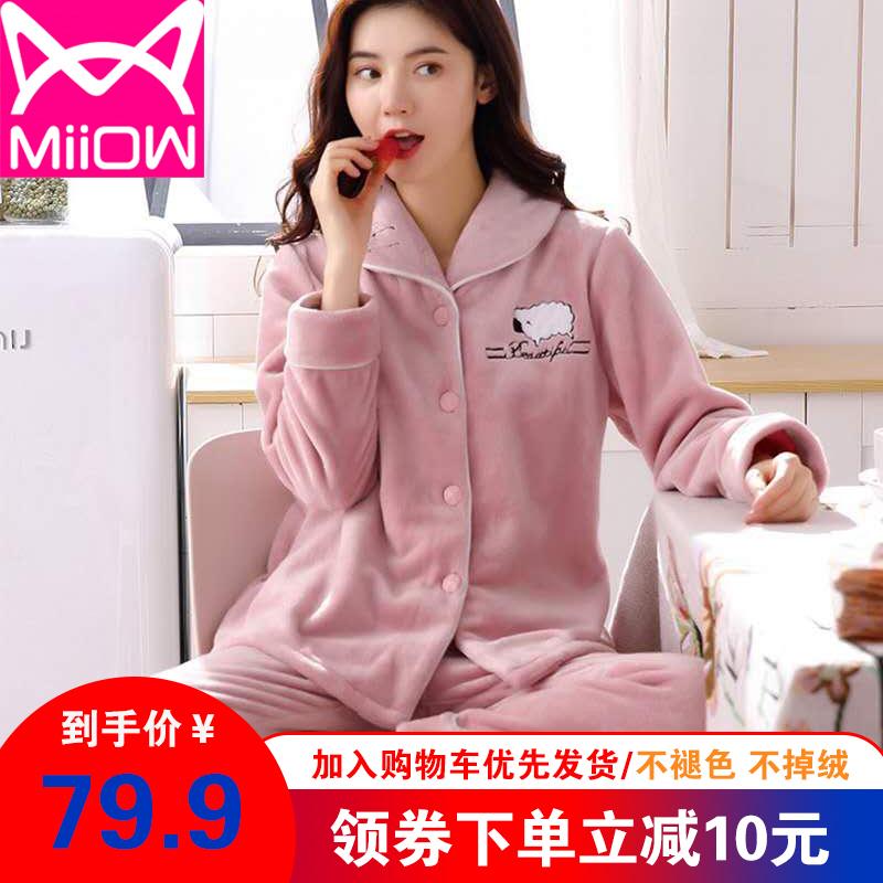 【品质猫人】法兰绒加厚保暖睡衣