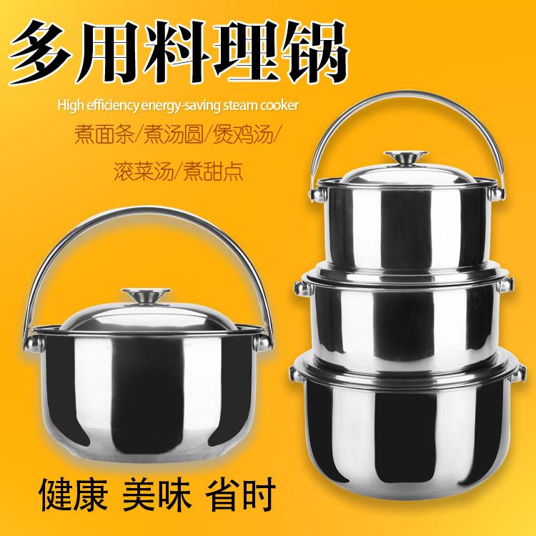 不锈钢圆形带盖调料盆调理锅打蛋盆油盆油缸提壶多用汤锅提手锅