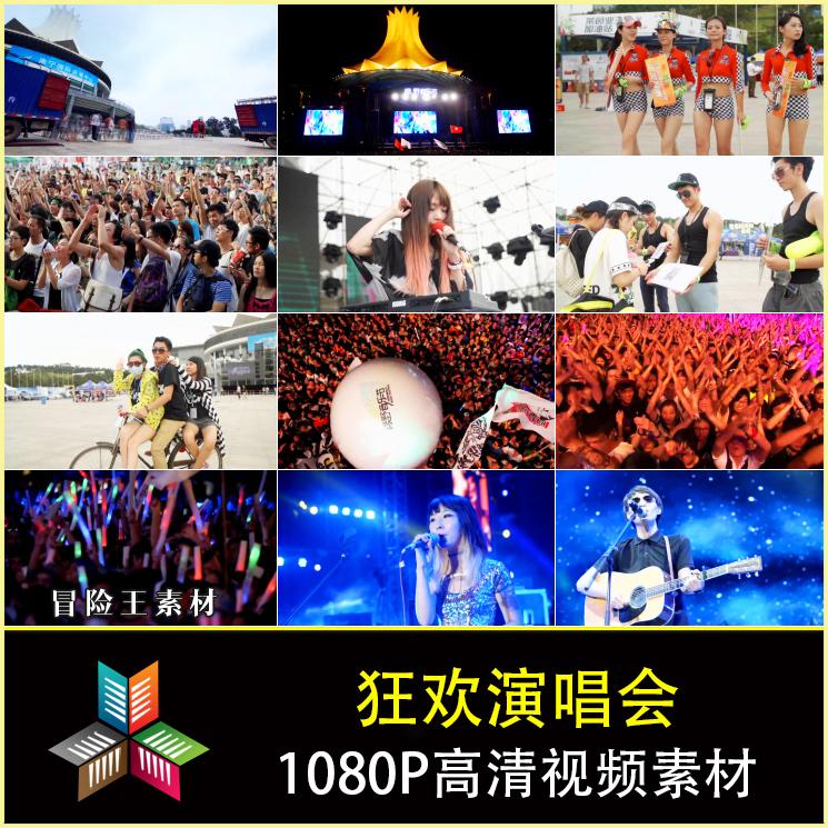 演唱会音乐节狂欢欢呼人群 狂热歌迷 舞台夜晚 嘻哈 视频素材