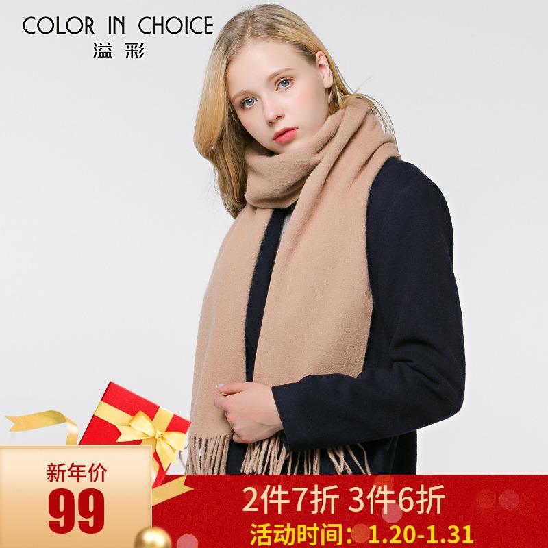 溢彩羊毛围巾女冬季韩版流苏长款加厚纯色简约保暖围脖