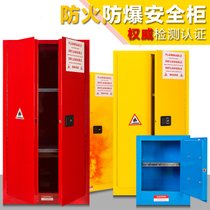 Fengli 45 60 90 gallon steel fire-proof cabinet flammable liquid dangerous chemical safety storage cabinet explosion-proof box