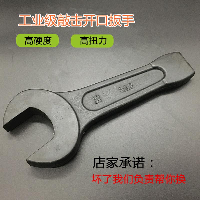 Бесплатная доставка тяжелый RSD стучать забастовка открытие гаечный ключ большой винт тяжелый провод тип машины гаечный ключ стучать забастовка гаечный ключ