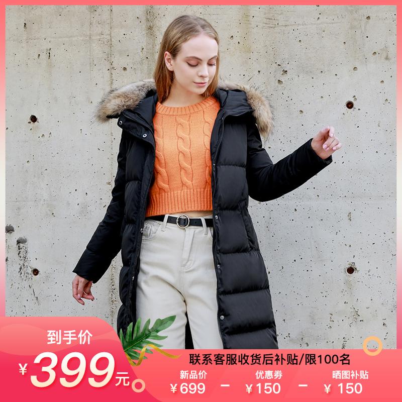 2019新款爆款加绒加厚长韩版羽绒服(用200元券)