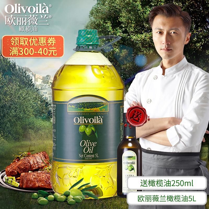 欧丽薇兰橄榄油5L大桶纯正食用油锋味同款原油进口炒菜烹饪家用