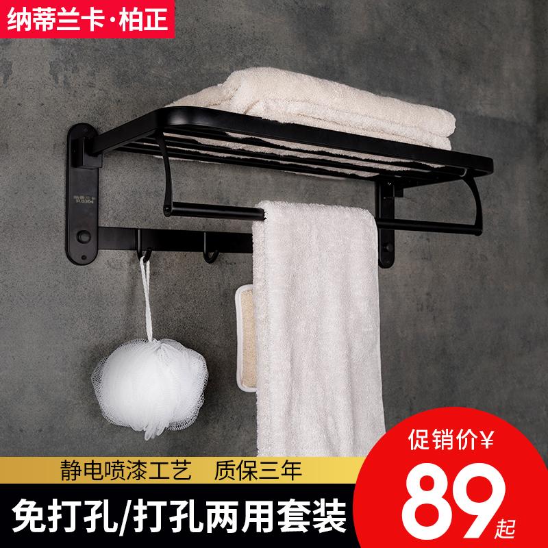 络普敦浴巾架好用吗