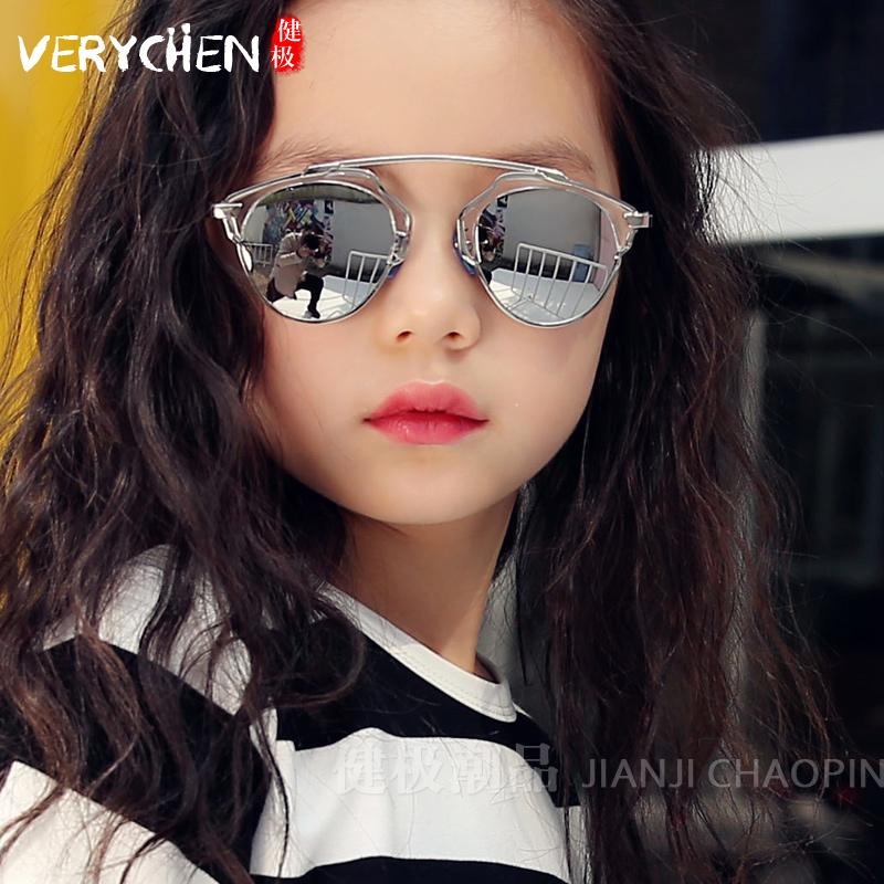 Fashionable childrens new metal frame sunglasses girls anti ultraviolet glasses male big childrens personalized Korean Sunglasses