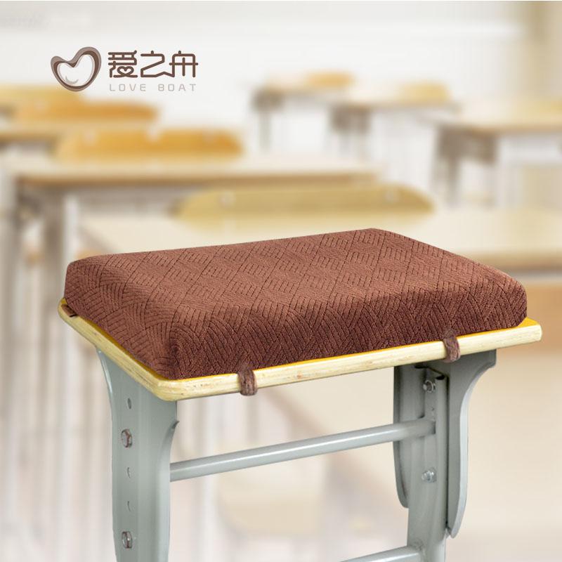 爱之舟格纹椅子坐垫宿舍椅垫防滑垫慢回弹记忆棉绑带学生坐垫教室