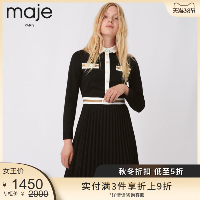 maje2020 autumn and winter new women's lapel metal buttons hit color pleated hem dress MFPRO01516
