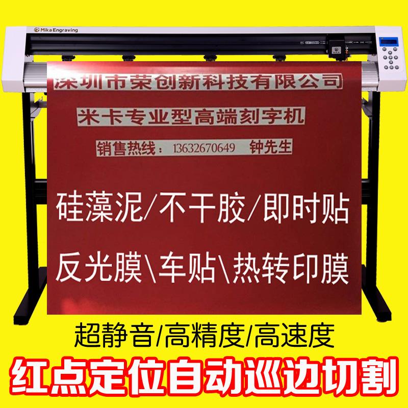 Оборудование для лазерной гравировки Артикул 542502564061