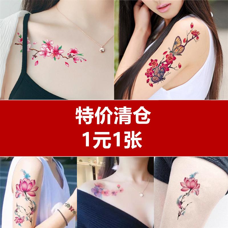 (用1元券)纹身贴防水男女持久韩国仿真网红纹身贴纸花臂性感锁骨贴遮瑕 PX