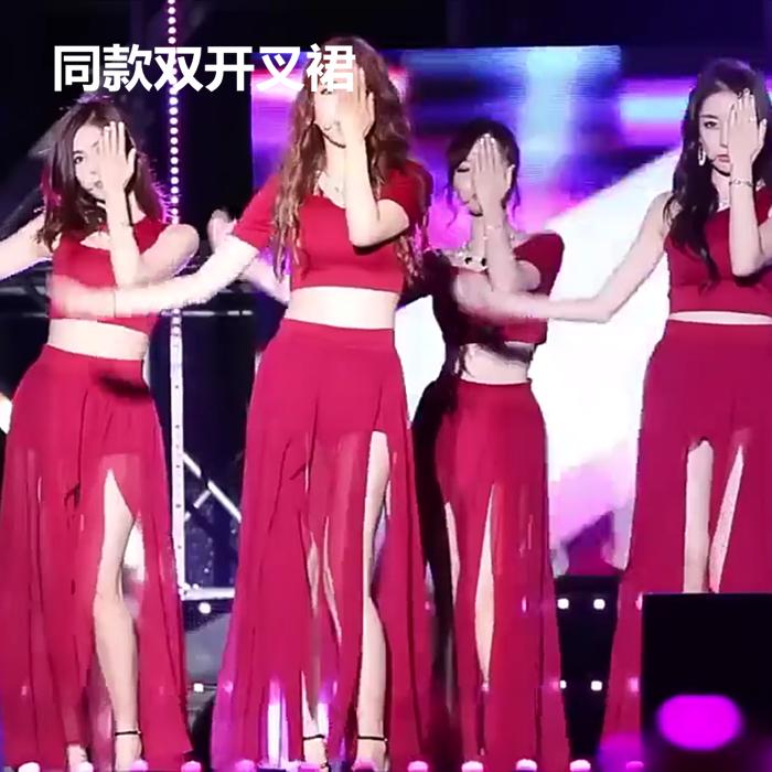 stellar韩国女团同款衣爵士舞韩舞台装表演出服打歌服装套装性感