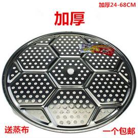 不锈钢蒸片蒸盘蒸架蒸屉蒸笼片馒头垫炒锅隔层蒸格蒸锅蒸篦子