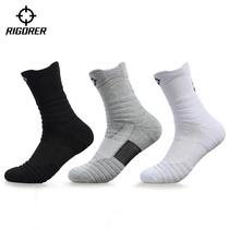 ten雙男女正品透氣含棉網球長襪女襪3秋冬運動襪子高幫迪卡儂