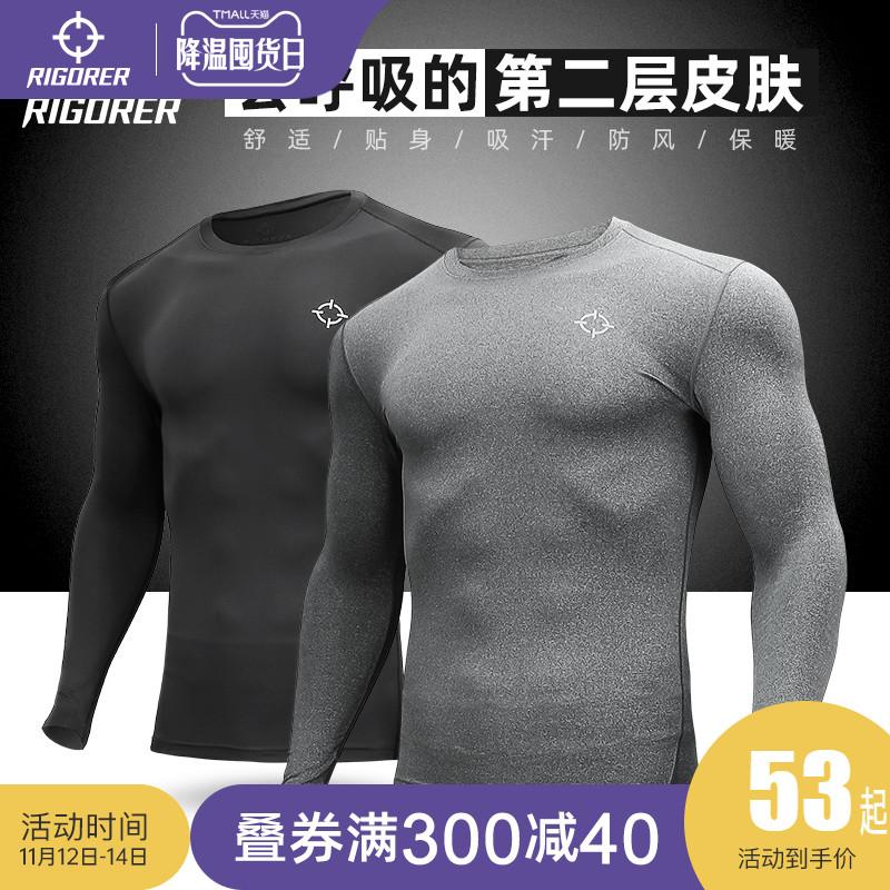 准者健身衣服男篮球紧身训练服运动上衣高弹跑步速干压缩长袖T恤