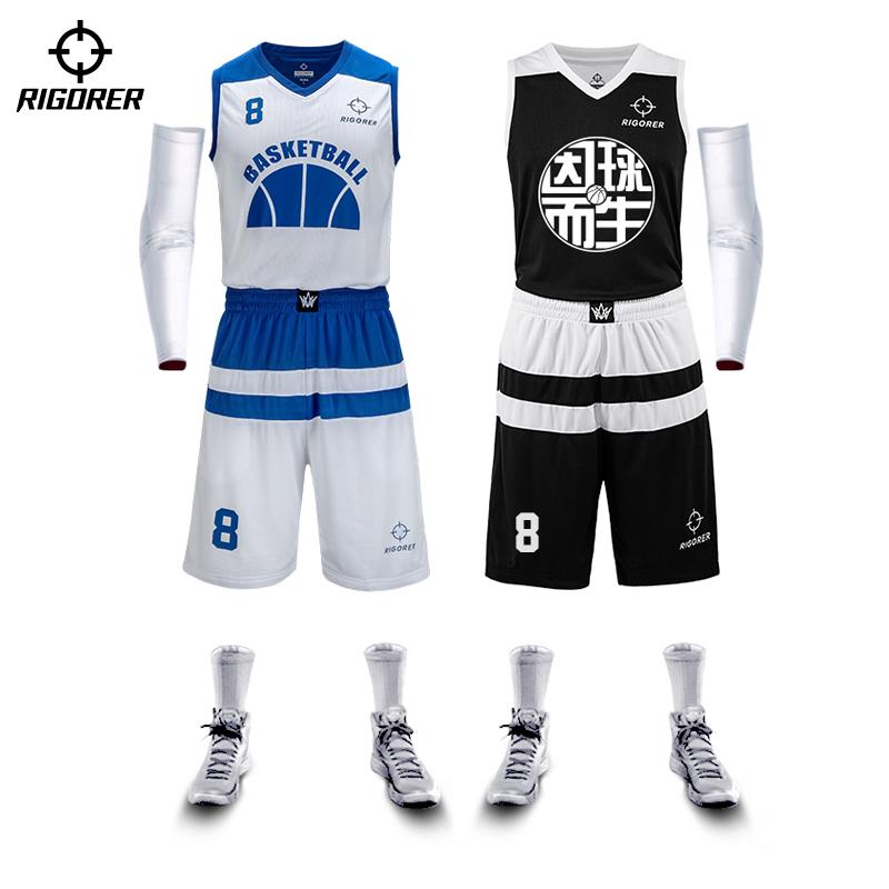 准者篮球服 套装男士定制队服比赛训练球衣透气大学生运动diy印制