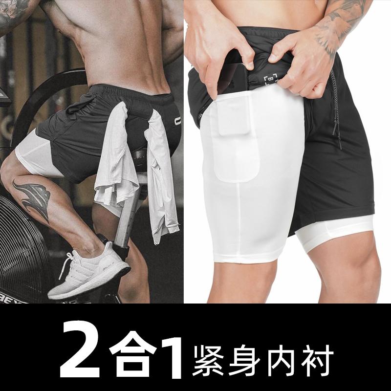 肌肉博士假两件速干运动短裤男二合一内衬防走光训练健身三分裤薄