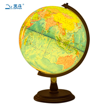 Beidou 32cm Globe Teaching edition children students with large world Office home decoration medium HD with lighting table lamp Map 2018 Middle School students high school trumpet