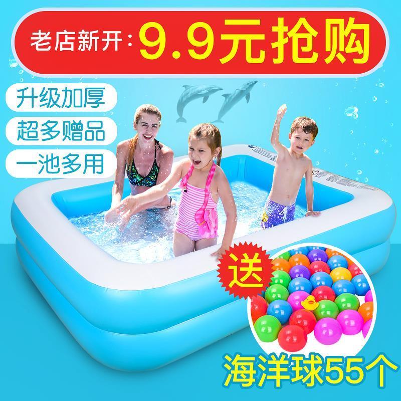 券后24.90元2019夏季1米5两层长方形充气儿童戏水池宝宝洗澡盆婴儿游泳池浴盆