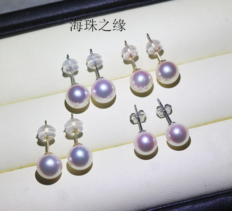 日本akoya海水珍珠耳钉女气质18K金长款耳环纯银首饰品小灯泡简约