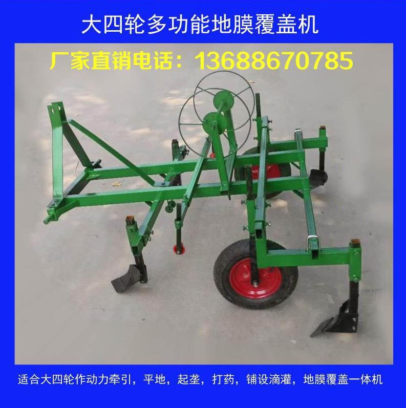 自动覆膜机 农用地膜覆盖机农用盖膜器家用配件功能小型地膜机