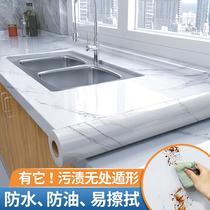 厨房防油贴纸防火耐高温灶台用大理石台面贴膜瓷砖防水墙贴纸自粘