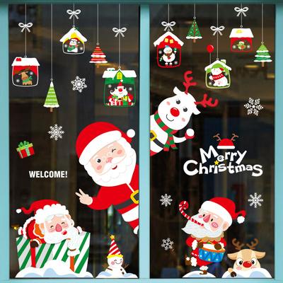 圣诞贴纸玻璃贴圣诞节橱窗装饰挂件窗花门墙贴平安夜雪人雪花贴画