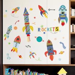 儿童房墙面装饰贴画宇宙贴纸自粘男孩卧室布置3D太空飞船主题墙贴