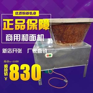 电动瓦盆和面机 瓷盆保温搅面机 加厚拌馅机发面机大饼馒头油条机