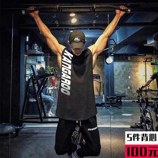 夏肌肉运动宽松跑步训练坎肩衣服无袖 t恤上衣黑色健身服背心男装
