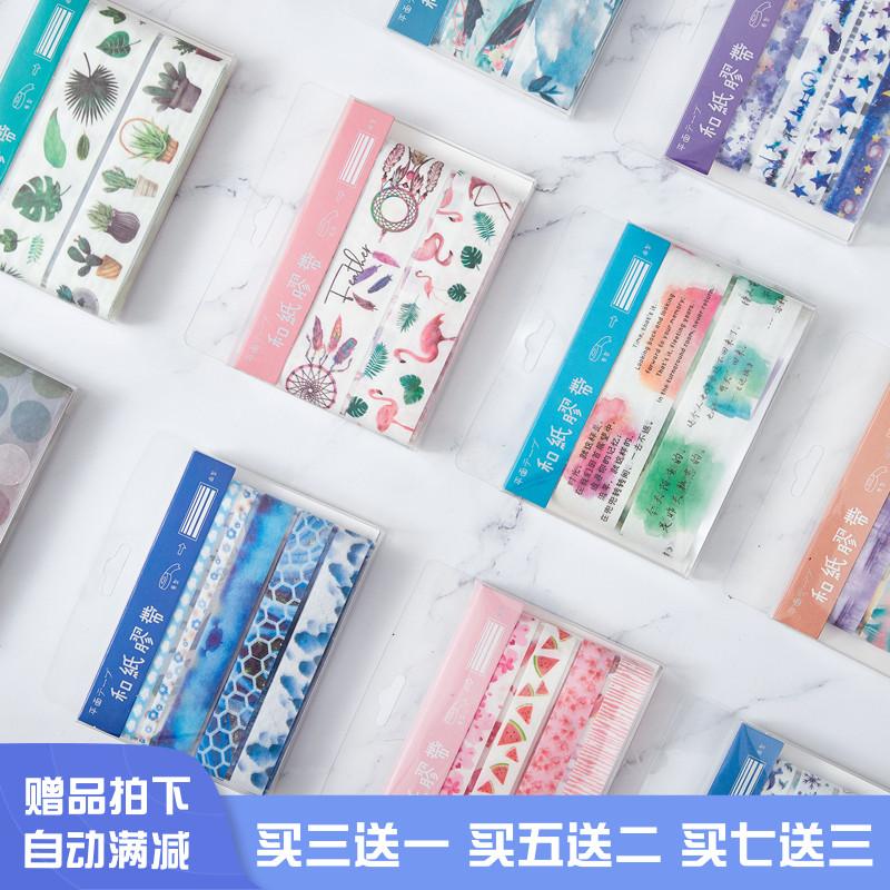 (用1.3元券)古风手帐和纸套装少女人物盐系手账本纸胶带装饰素材分装贴纸胶带
