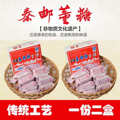 【特色糕点】2盒800克秦邮董糖扬州特产小吃正宗高邮甜品美食酥糖