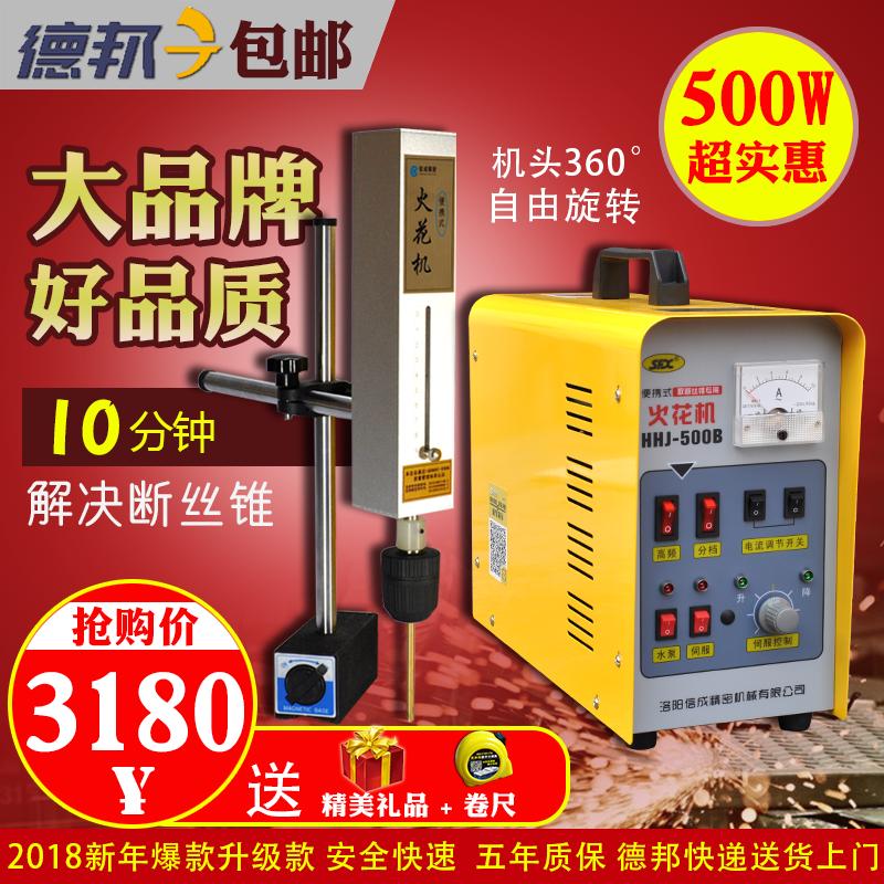HHJ-500B EDM Краны для разрушения электромеханических искровых машин Удары для разрушающих винтов