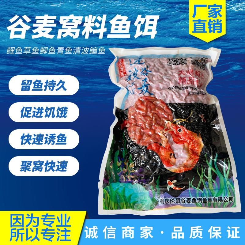 番頭のオススメは、倫哥谷麦魚釣り鯉と草魚、青魚、波?魚、首を長くして巣を作って餌を作った逸品です。