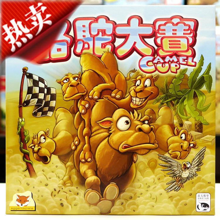 【天天桌游】正版 骆驼大赛  中文 卡牌 Camel Up 现货 包邮