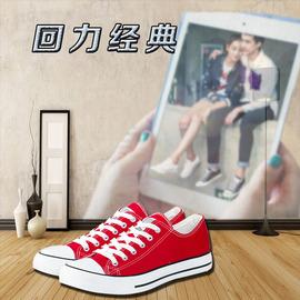 回力白色帆布女鞋春季低帮学生鞋休闲鞋系带板鞋男平底硫化鞋球鞋图片