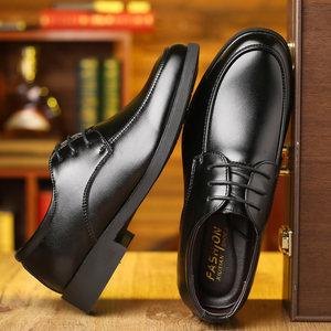 男皮鞋新款商务正装鞋内增高休闲鞋黑色系带鞋韩版青年学生结婚鞋