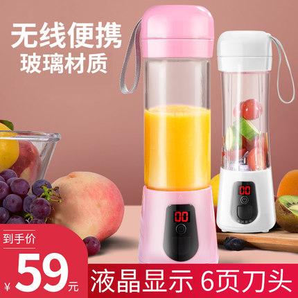 欧诗达 便携式榨汁机家用水果小型迷你型电动榨汁杯摇摇杯充电