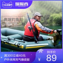 Inflatable boat rubber dinghy thickened charge boat double fishing hovercraft wear-resistant multi-person kayak 2 People 3 people 4 people
