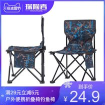 Outdoor folding Chair Portable fishing hook Mazza stool art raw painting backrest Moon Chair sketch Small bench